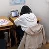 《知っトク》おウチでできる、カンタン成績UP勉強法!④