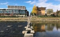 歩いて通勤してみることにした #きょうの京都
