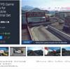 【無料化アセット】大きな倉庫、工場施設、タンク、フェンスなど100種類以上! モバイルでも使えるローポリ3Dモデル「RPG/FPS Game Assets for PC/Mobile (Industrial Set v2.0)」