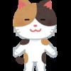 【犬派?猫派?】どちらもかわいいですが犬と猫ならどっちが好きですか?