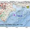 2017年10月13日 13時47分 三重県南東沖でM4.9の地震
