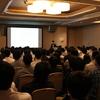 2018/5/17 Java Day Tokyo 2018 登壇記録