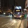 香港・中国旅行記 2019新春 Trip in Hongkong&China  香港から帰国(シリーズ最終回)【N-YAN旅行記】 #024