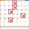手づくり日傘教室5・6月の予約状況☆