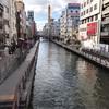 大阪府大阪市難波「新世界いっとく 法善寺」で景気づけに串カツ