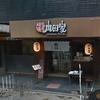 バンコクのタニヤにある美味しい家系ラーメン【内田家】