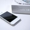 投げ売りがはじまった iPhone 4S を一括 0 円で買った