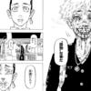 週刊マンガ感想2019年9号(3/4-3/10)