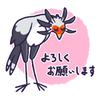 色鳥々敬語スタンプ【+メッセージスタンプイラコン】