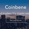 Coinebene(コインベネ)仮想通貨取引所の登録方法と使い方