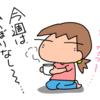 コロナめ~~~(# ゚Д゚)