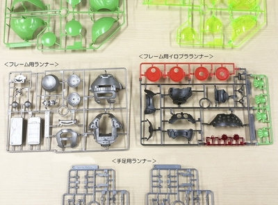 「Figure-rise Mechanicsハロ」  の商品内容を紹介!!