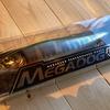 【Impression】Megabass MPW MEGADOG 220
