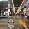 冬の札幌、状況編。