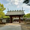 天皇と神社