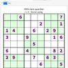Sudoku-3555-hard, the guardian, 1 Oct, 2016 - 数独を Mathematica で解く