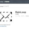 Rainloop の upgrade, 1.13.0 -> 1.14.0