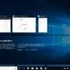 Windows10 Insider Preview Build 18282の続きの続きです