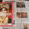 タイム誌2011年今年の人「プロテストする人」