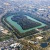 【排除対象】ユネスコが「仁徳天皇陵」含む古墳群を世界文化遺産への登録を勧告