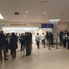 GoTo大阪自粛となった最初の土曜日・とある関西圏観光地の様子