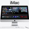 iMac アップデート