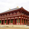 再建なった興福寺・中金堂(奈良その1)