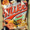 ジャパンフリトレー マイクポップコーン ペッパー&ベーコン味