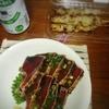 真夏の夜のフライデーナイトお惣菜パーティー