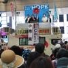 小池あきら-街頭演説 熊本市