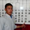 【異例の事態】日大山形、1ヶ月で主将交代。斎藤史弥が新キャプテンに