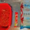 【残り物料理】キムチの余りを使って簡単スープ作ってみた