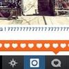 Instagram コメント投稿の方法