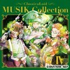 「MUSIK Collection Vol.4」発売です!