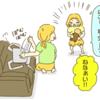 【1歳7ヶ月】寝なぁい!!!【娘の反抗】