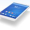 Xperia Tablet の復活を待っています。