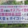 【沖縄サヨクの皆さんへ】これを見ても尚、沖縄在住のアメリカ人に汚い言葉を浴びせますか?