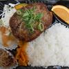 神戸の「さち福や 西神中央店」で「おろしハンバーグ弁当」をテイクアウトして食べた感想
