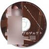 ブラザー工業 DCP-J963N-Bについての考察と人生を振り返る日記