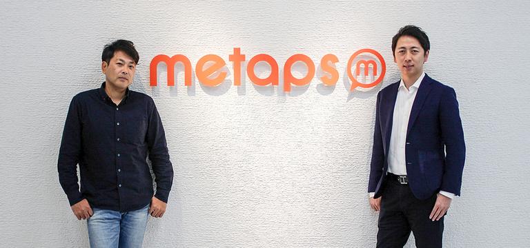 MPQ(Metaps People Quality)とは? 〜メタップスが求める5つの要素〜