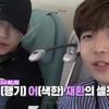 Wanna One Go -ZERO BASE- 1話先行公開 飛行機初心者ジェファンのファンソング計画♬
