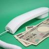 【進む円高】評価額が下がりますが、持ってる円で米国株安く買えると考えましょ。