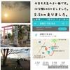2018年4月20日(金)【春のステラ菜園&夕方のキタキツネの巻】