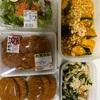 晩ご飯は…作り置き+惣菜でヨロシク🙏