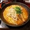 《ラーメン同好会》麺屋蔵人 極上味噌ラーメンを味わいに長野県へ行って来ました(前編)