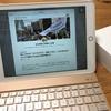 新しいiPadで「はてなブログ」を書いてみた。これがあればラウンジや機内でも自由に記事が書ける!