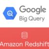 RedshiftとBigQueryでよく使うSQLの違いTips