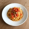 ミニトマト、ベーコン、青唐辛子のスパゲッティ