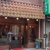 喫茶アドリア(大阪・日本橋)