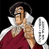 気ままにAoyama#1